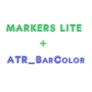 Combo ATRBC + Markers Lite System