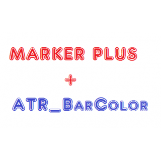 Combo ATRBC + Markers Plus System
